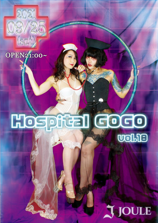 Hospital GOGO vol.18